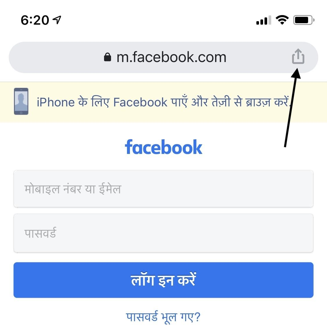 Tap on share icon in the address bar